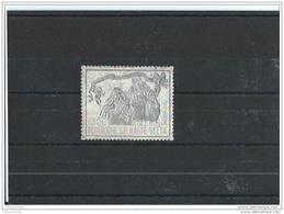 HAUTE-VOLTA 1970 - YT PA N° 88 NEUF SANS CHARNIERE ** (MNH) GOMME D'ORIGINE LUXE - Haute-Volta (1958-1984)