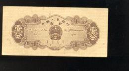 DAN39 CHINA MONEY CASH YUAN COMMUNISM - Cina
