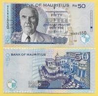 Mauritius 50 Rupees P-50e 2009 UNC - Maurice