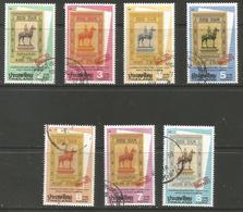 Thailand - 1991 Bangkok Exhibition Used   Sc 1410-6 - Thailand