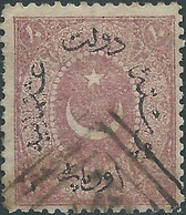 Turchia Turkey Ottomano Ottoman 1869 -10 Pa, Greyish Violet,used - Value €20,00 - 1858-1921 Ottoman Empire
