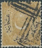 Turchia Turkey Ottomano Ottoman 1875 - 1 Ghr, Yellowish, Used - Value €15,00 - 1858-1921 Ottoman Empire