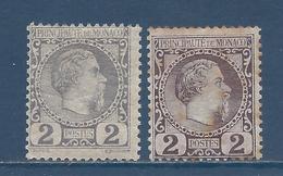 Monaco - YT N° 2 - Variété De Couleur - Neuf Avec Charnière - 1885 - Monaco