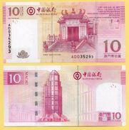 Macau Macao 10 Patacas P-108 2013 Bank Of China UNC - Macao