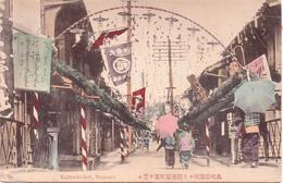 4 ALTE  AK  NAGASAKI  / Japan   - Verschiedene Ansichten -  Alter Unterschiedlich - Autres