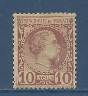 Monaco - YT N° 4 - Neuf Avec Charnière, Sans Gomme - 1885 - Ongebruikt