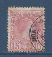 Monaco - YT N° 5 - Oblitéré - 1885 - Gebruikt