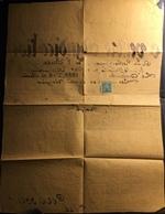 Affiche D'adjudication 1890 Sage N°75 5c Vert N/U Obl De La Roche Guyon, Peu Commun Et TTB ! - 1876-1898 Sage (Type II)