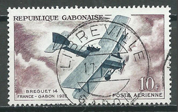 Gabon Poste Aérienne YT N°7 Bréguet 14 Oblitéré ° - Gabon (1960-...)