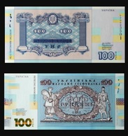 Ukraine - 100 Hryven 2018 Comm. ( 1917-1921 ) Souvenir UNC Lemberg-Zp - Ucraina