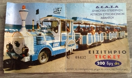 Old Road Railway Ticket Greece . Rodos - Documents Historiques