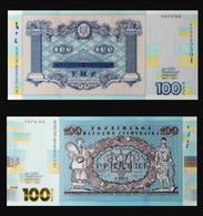 Ukraine - 100 Hryven 2018 Comm. ( 1917-1921 ) Souvenir UNC NEW Ukr-OP - Oekraïne