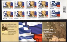 GREECE, 2018, MNH, 190 YEARS OF DIPLOMATIC RELATIONS WITH RUSSIA, IOANNIS KAPODISTRIAS, FLAGS,SELF-ADHESIVE BOOKLET - Other
