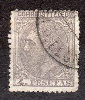 ESPAGNE - N°  191 - Y&T  - O - - 1875-1882 Kingdom: Alphonse XII
