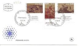 ISRAELE, ISRAEL 1976 - FDC