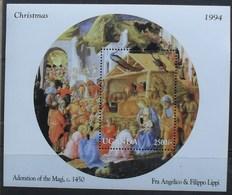 Uganda 1994 Christmas Noël Art Fra Angelico & Filippo Lippi ** MNH - Ouganda (1962-...)
