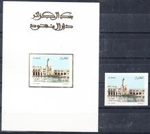 2005- Epreuve De Luxe Et Timbre Non Dentelé N°Yvert 1418-Fort Du Phare à Alger - Algérie (1962-...)