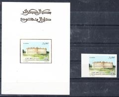 2005- Epreuve De Luxe Et Timbre Non Dentelé N°Yvert 1419-**Fort Du Cap Matifou à Alger - Algérie (1962-...)