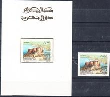 2005- Epreuve De Luxe Et Timbre Non Dentelé N°Yvert 1420-**Fort Santa Cruz à Oran - Algeria (1962-...)