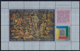 BURUNDI   1966  20e Anniversaire De L'UNESCO    B F     N°    11 /16          COTE      40 € 00 - 1962-69: Neufs
