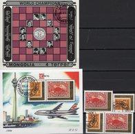 Schach 1981 Mongolia 2631/2,ZD,Blocks 113+256 O 42€ Fisher Euwe Spasski CAPEX Hojita S/s Blocs M/s Se-tenants Chess - Chess