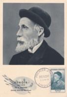 Renoir Sur Carte Maximum CaD Du 11 Juin 1955 De Limoges - Maximum Cards