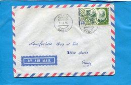 MARCOPHILIE-Gabon-lettre >Françe-cad  OYEM-1976  Stamp N°356 Graham BELL - Gabon (1960-...)