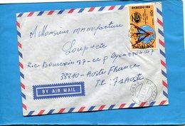 MARCOPHILIE-Gabon-lettre >Françe-cad-Mayumba-1977-2-stamp N°359 Jeux D'afrique Centrale - Gabon (1960-...)