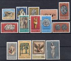 CHYPRE  Timbres Neufs ** De 1966  ( Ref 1031 ) Série Complète - Chypre (République)