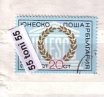 1971 Anniversary Of UNESCO 1v- Used/oblit.(O) BULGARIA /Bulgarie - Gebraucht