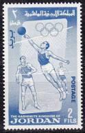 JORDANIE Jordan  ** MNH Volley-ball Volleyball  Voleibol [at80] - Volleyball
