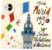Paris  Salon Philatelique D'automne - France