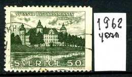 SVEZIA - SVERIGE - Year 1962 - Usato - Used - Utilisè - Gebraucht.- - Svezia