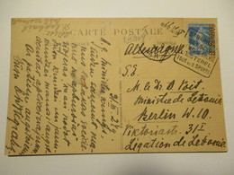 FRANCE 1924 SAINT RAPHAEL CANCELLATION    , OLD POSTCARD , 0 - Francia