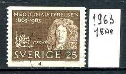 SVEZIA - SVERIGE - Year 1963 - Usato - Used - Utilisè - Gebraucht.- - Svezia