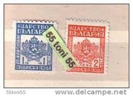 1944  Timbres De Service Yv-9/10  2v.-MNH  BULGARIE / Bulgaria - 1909-45 Royaume