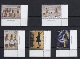 Greece 2018 150 Years Of Presidential Guard Evzones Set MNH Corner Copies - Militaria