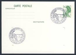 France Rep. Française 1988 Card / Karte / Enveloppe - 25 Ann. Train Touristique, St. Trojan-les-Bains/ Touristenzug - Treinen