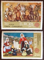 Turkey 1975 Europa MNH - 1921-... Republic