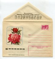 COVER USSR 1975 PEONIES #75-481 - Orchideen