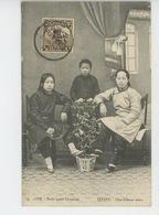 ASIE - CHINE - CHINA - PEKIN - PEKING - TIEN TSIN - CITÉ - Trois Soeurs Chinoises - Three Chinese Sisters - Chine