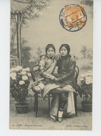 ASIE - CHINE - CHINA - PEKIN - PEKING - TIEN TSIN - CITÉ - Femmes Chinoises - Chinese Women - Chine