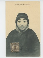 ASIE - CHINE - CHINA - PEKIN - PEKING - TIEN TSIN - Femme Chinoise - Chinese Woman - Chine