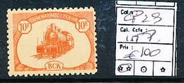 BELGIAN CONGO BCK PRIVATE RAILWAY COMPANY COB CP29 MNH FIRST PRINTING - Autres