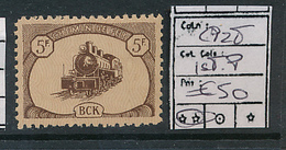 BELGIAN CONGO BCK PRIVATE RAILWAY COMPANY COB CP28 MNH FIRST PRINTING - Autres