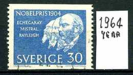 SVEZIA - SVERIGE - Year 1964 - Usato - Used - Utilisè - Gebraucht.- - Svezia