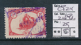 BELGIAN CONGO BCK PRIVATE RAILWAY COMPANY COB CP24 USED SECOND PRINTING - Autres