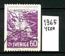 SVEZIA - SVERIGE - Year 1965 - Usato - Used - Utilisè - Gebraucht.- - Svezia