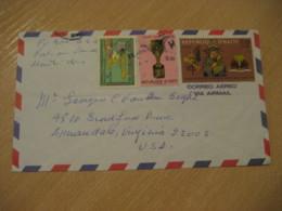 PORT-AU-PRINCE 197? To Annandale USA Coupe Jules Rimet Football Stamp Cancel Air Mail Cover HAITI Antilles West Indies - Haïti