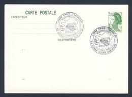 France Rep. Française 1988 Card / Karte / Enveloppe - Ligne Paris-Clermont, Electrfication - Cosne Cours Sur Loire - Treinen